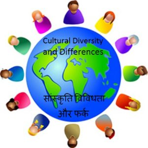 Cultural-Diversity-and-Differences